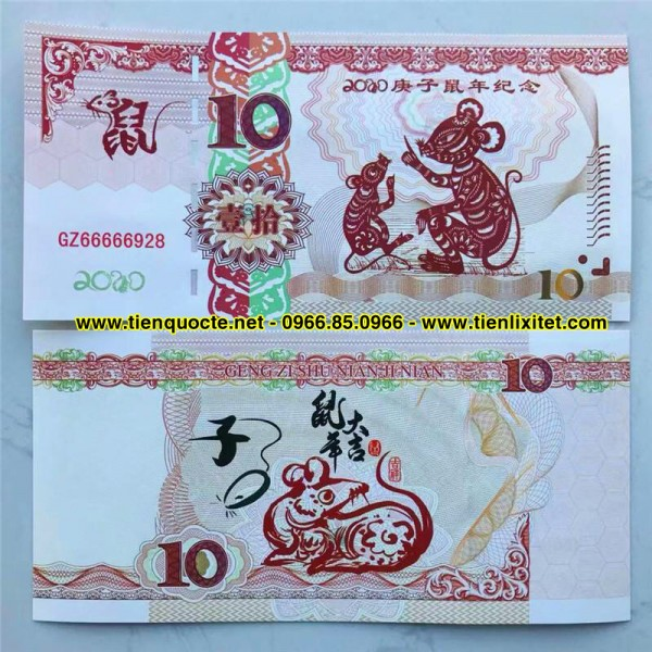 Tiền Con Chuột Macao 10 Patacas