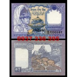 MS155 :Nepal 1 rupees 1981