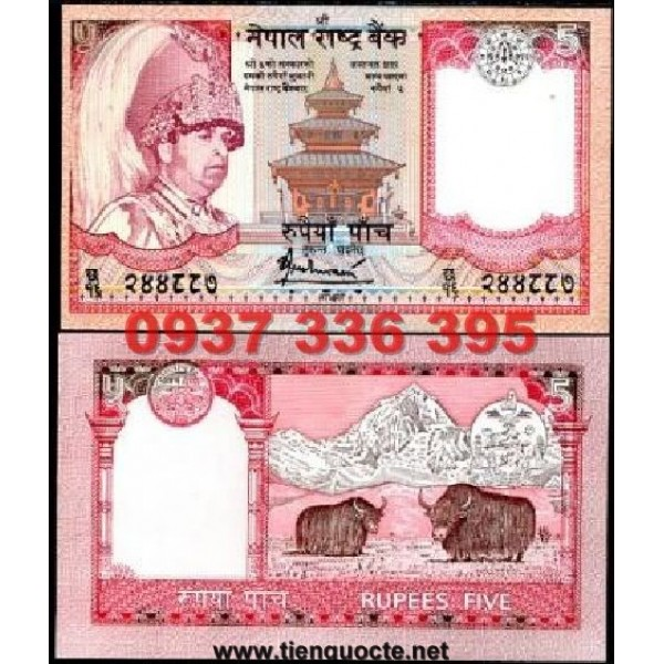 MS157 :Nepal 5 rupees 2005