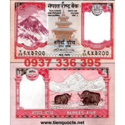 MS158 :Nepal 5 rupees 2009