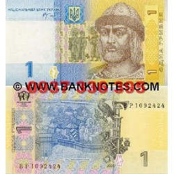 MS211 :Ukraine 1 Hryvni 2006