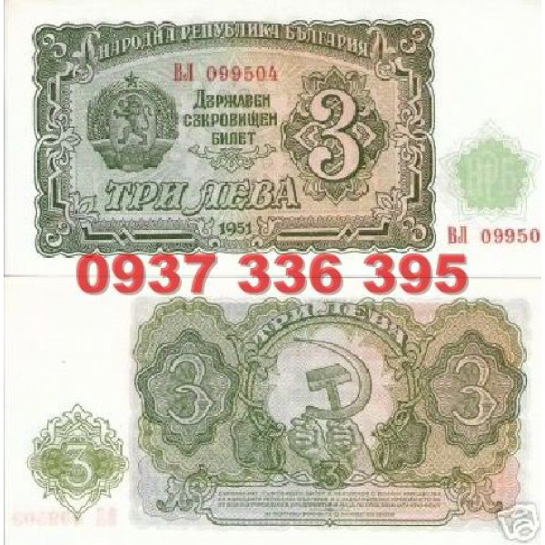 MS286b :Bulgaria 3 Leva 1951