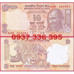 MS252 :India 10 rupees 2009