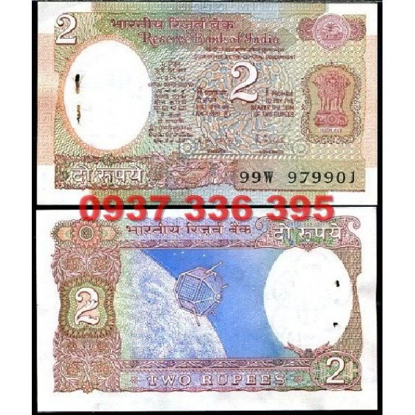 MS250 :India 2 rupees 1998