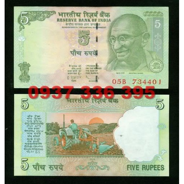 MS251 :India 5 rupees 2009