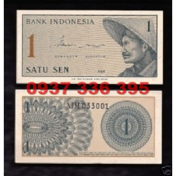 MS227a :Indonesia 1 Sen 1964