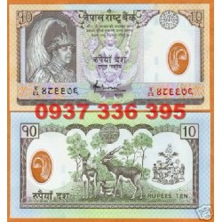 MS328 :Nepal 10 Rupees 2006