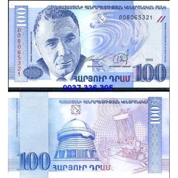 MS352:Armenia 100 Dram 1998