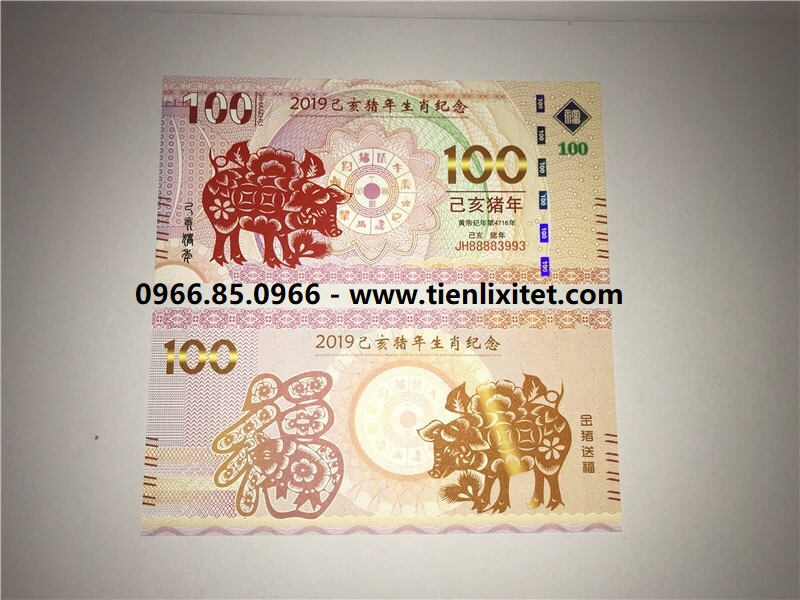tiền macao 100 con heo